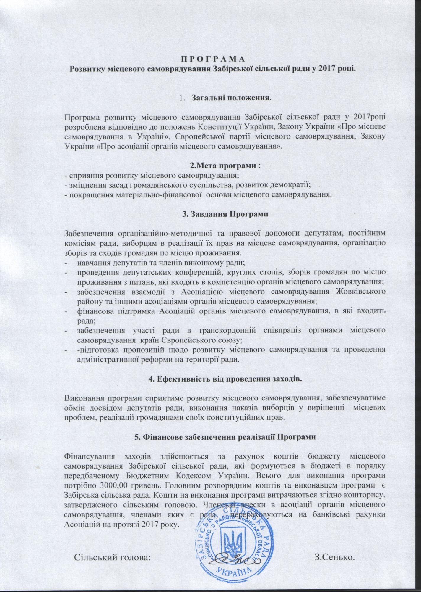 sesiya-11-056